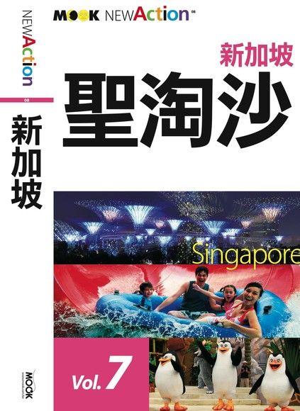 新加坡─聖淘沙
