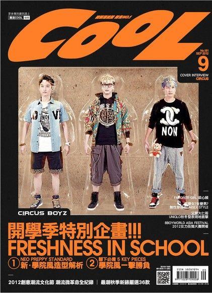 COOL流行酷報 09月號/2012 第181期
