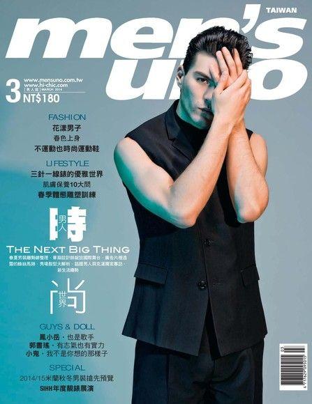 men's uno 男人誌 03月號/2014 第175期