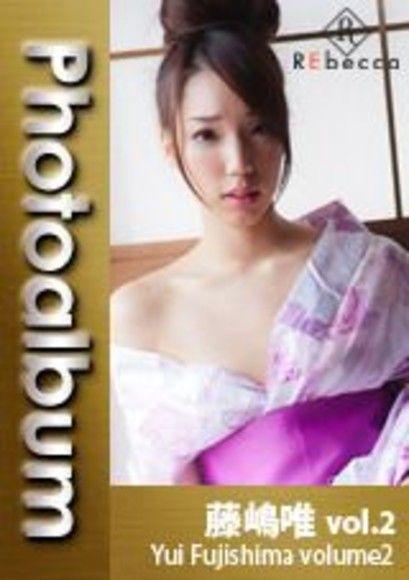 藤嶋唯 デジタル写真集vol.2
