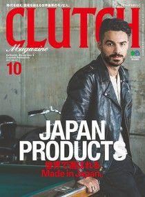 CLUTCH Magazine 2017年10月號 Vol.57 【日文版】