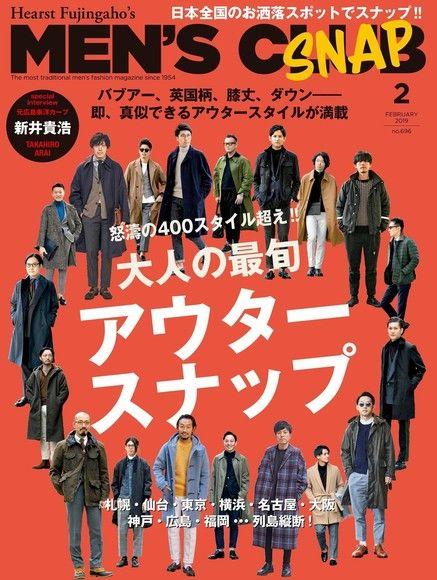 MEN'S CLUB 2019年2月號 【日文版】