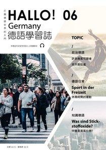 HALLO!Germany德語學習誌 第06期
