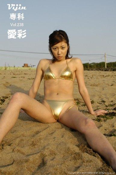 【Vijin 專科  No.238】愛彩