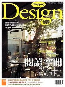 Shopping Design 11月號/2011 第36期