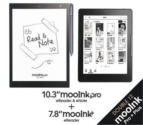 10.3 吋 mooInk Pro+7.8 吋 mooInk Plus