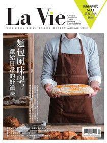 La Vie 06月號/2019 第182期