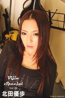 【Vijin Special  No.139】北田優歩  05