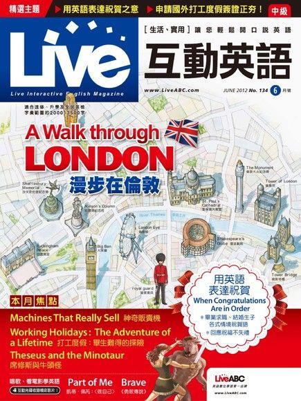 Live互動英語 06月號/2012年 第134期