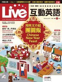 Live互動英語 02月號/2015 第166期