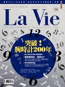 La_Vie_No.93_2012/01月號