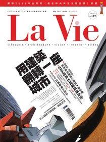 La_Vie_No.88_2011/8月號