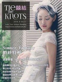 囍結TieTheKnots 婚禮時尚誌 Vol.11
