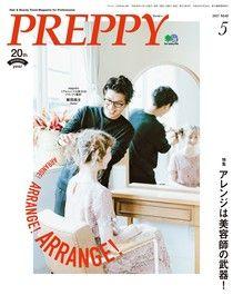PREPPY 2017年5月號 【日文版】