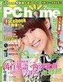 電腦家庭月刊 07月號/2011 第186期
