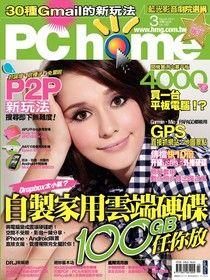 電腦家庭月刊_NO.182_2011/3