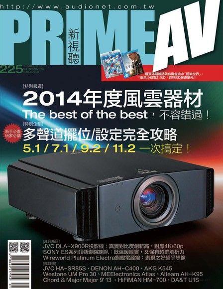 PRIME AV 新視聽 01月號/2014年 第225期