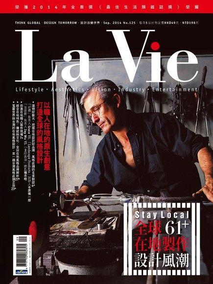 La Vie 09月號/2014 第125期
