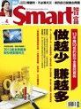 Smart 智富04月號/2013 第176期