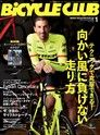 BiCYCLE CLUB 2017年1月號 No.381 【日文版】