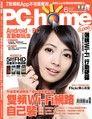 PC home 電腦家庭 06月號/2013 第209期