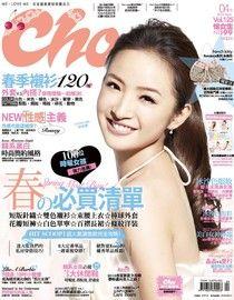 Choc 恰女生 04月號/2012 第125期