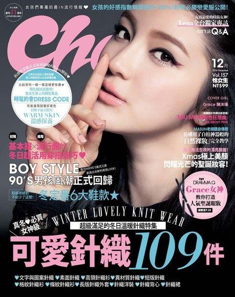 Choc 恰女生 12月號/2014 第157期