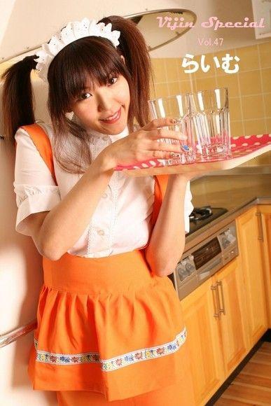 【Vijin Special  No.47】らいむ  (1)