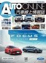 AUTO-ONLINE汽車線上情報誌 02+03月號2019 第196期