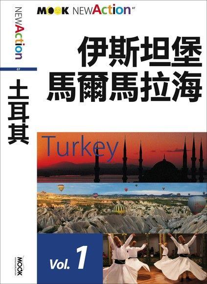 土耳其─伊斯坦堡‧馬爾馬拉海(布爾薩)