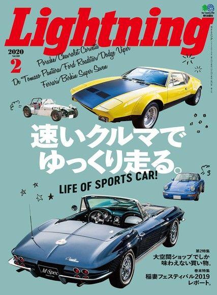 Lightning 2020年 2月號 Vol.310 【日文版】