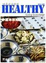 健康生活常識中藥本草知識