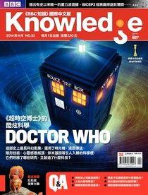 BBC知識 Knowledge 04月號/2014 第32期