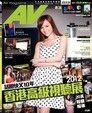 AV magazine周刊 528期