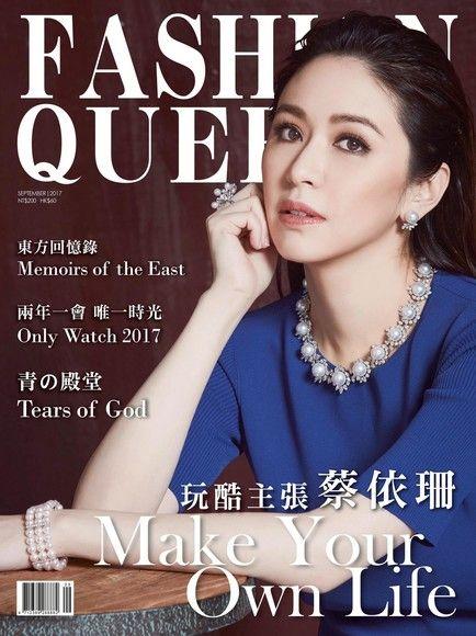 FASHION QUEEN時尚女王雜誌 09月號/2017 第131期