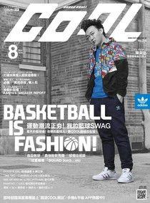 COOL流行酷報 08月號/2015 第216期