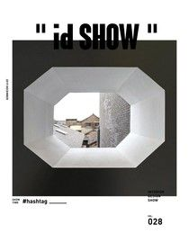 """id SHOW"" 住宅影音誌 第28期"