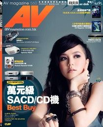 AV magazine周刊 560期 2013/03/29