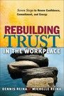 在職場上重建信任
