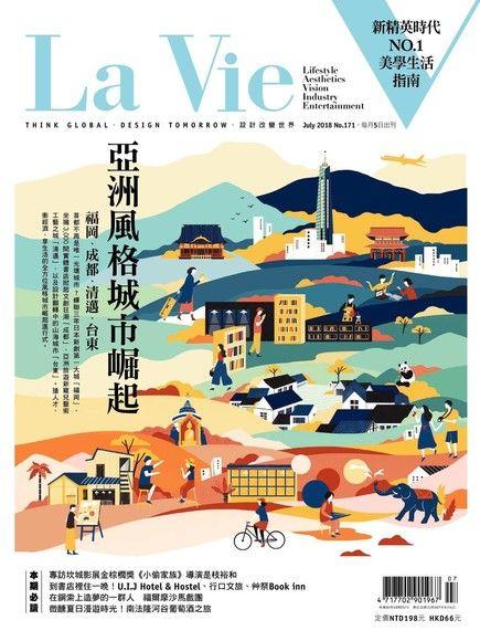 La Vie 07月號/2018 第171期