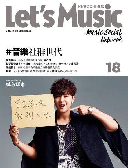 Let's Music音樂誌 No.18