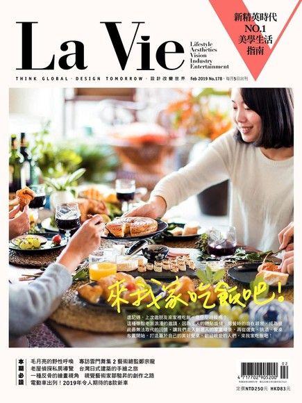 La Vie 02月號/2019 第178期