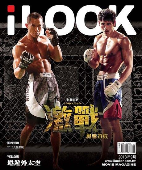 iLOOK電影雜誌 09月號/2013