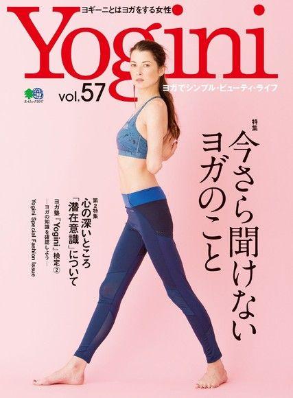 Yogini Vol.57 【日文版】