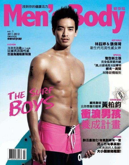 men's body 健身誌 第5期