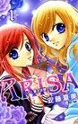ARISA~雙子迷情~(1)