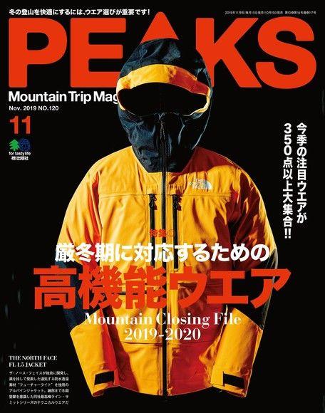 PEAKS 2019年11月號 No.120 【日文版】