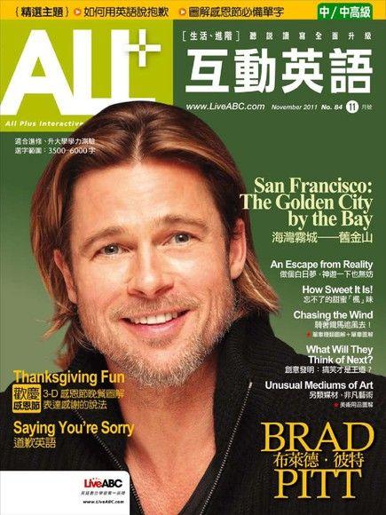 ALL+互動英語2011年11月號No.84
