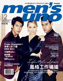 men's uno 男人誌 12月號/2012 第160期