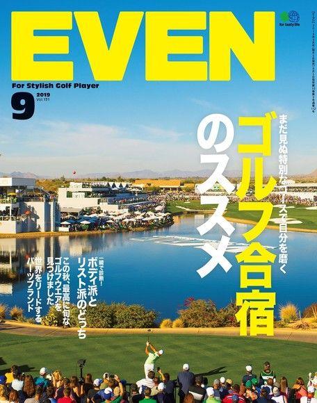 EVEN 2019年9月號 Vol.131 【日文版】